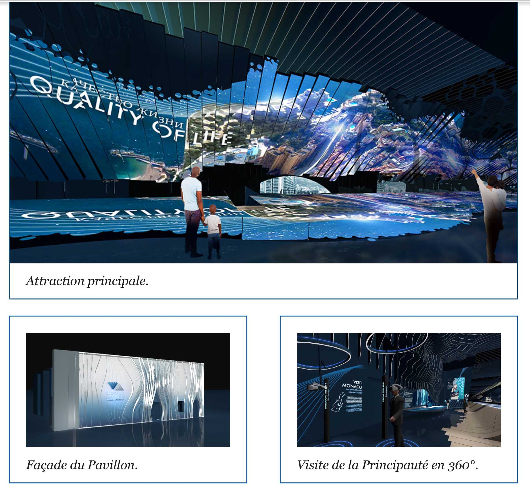 Pavillon Monaco Astana EXPO 2017